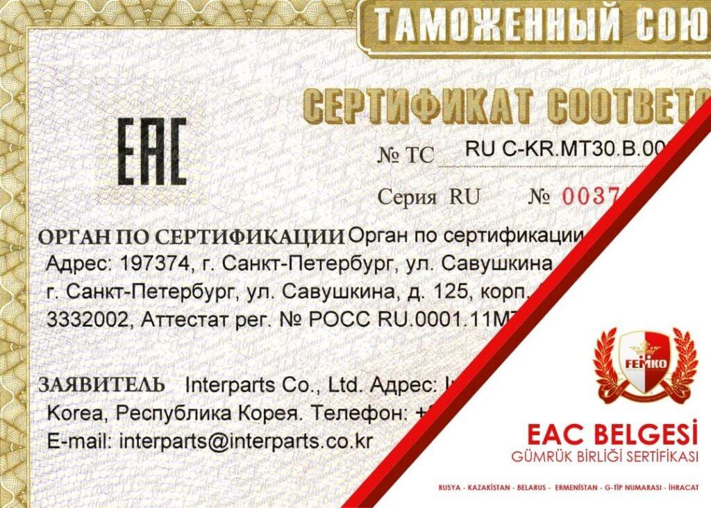 EAC Belgesi Gümrük Birliği Sertifikası