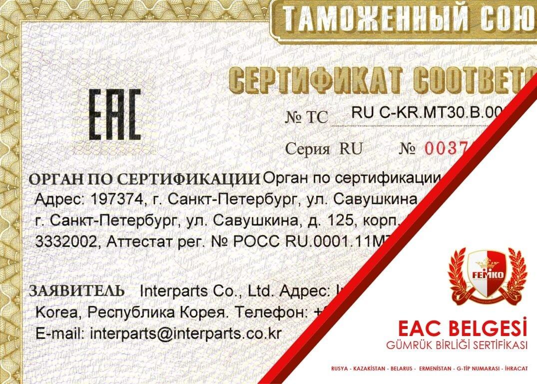 https://www.femko.com.tr/wp-content/uploads/2015/11/eac-belgesi-gumruk-birligi-sertifikasi-femko.jpg
