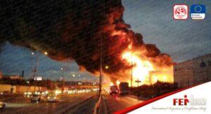 Gebze'de Fabrika Yangını